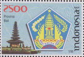 perangko lambang provinsi bali