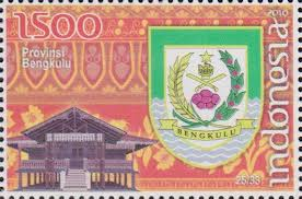 perangko lambang provinsi bengkulu