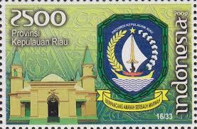 perangko lambang provinsi kepulauan riau