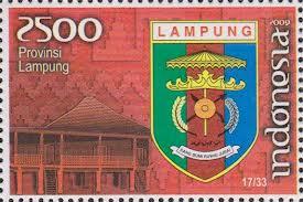 perangko lambang provinsi lampung