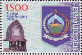 perangko lambang provinsi nusa tenggara barat